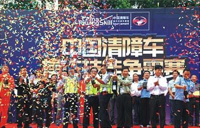 中国レッカー車操作技術大会2011-1