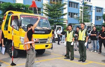 中国レッカー車操作技術大会2011-2