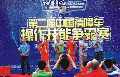 中国レッカー車操作技術大会2012-1