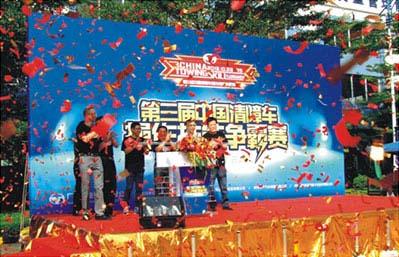 中国レッカー車操作技術大会2013-1