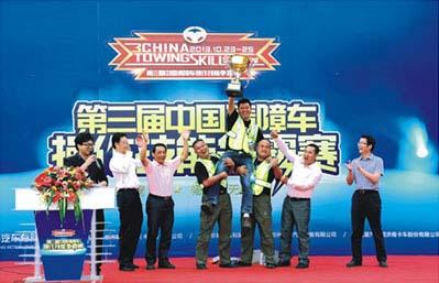 中国レッカー車操作技術大会2013-4
